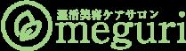 meguriokayama