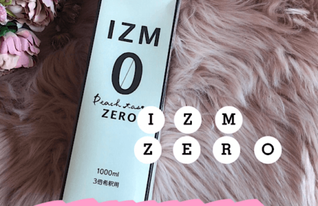 IZMキャンペーン